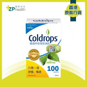 Coldrops暢通呼吸薄荷滴劑 [香港原裝行貨]