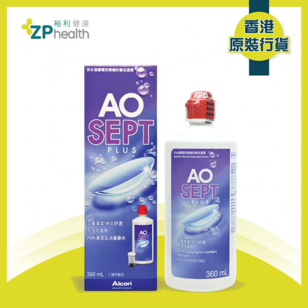 AOSEPT® PLUS 360ml 單支装 隱形眼镜雙氧水護理系統 [香港原裝行貨]