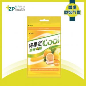 得果定Cool潤喉硬糖 (檸檬味) 8粒 [香港原裝行貨]