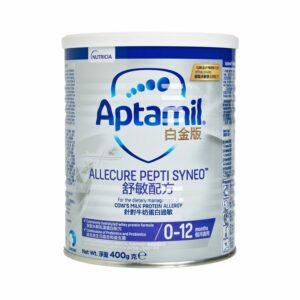 Aptamil| 舒敏配方 Allecure (0-12個月) [香港原裝行貨]