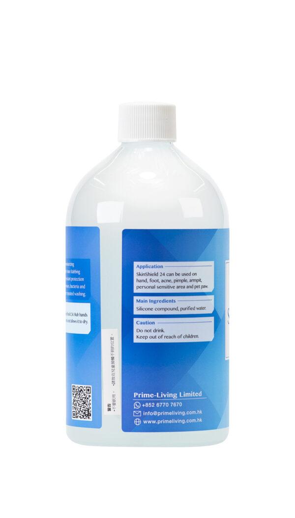 Prime Living SkinShield 24 二十四小時長效保濕消毒抗菌膜