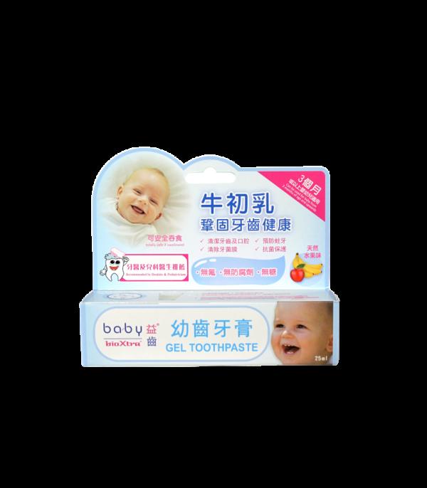 BioXtra  牛初乳酵素牙膏 (歐洲製造)