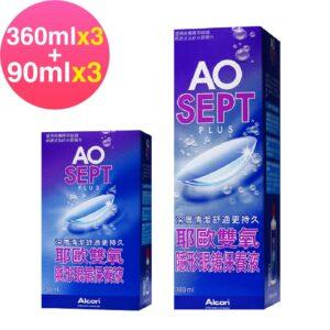 AOSEPT®PLUS 隱形眼鏡雙氧水護理系統 360毫升